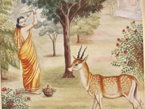 Bhagvat Gita
