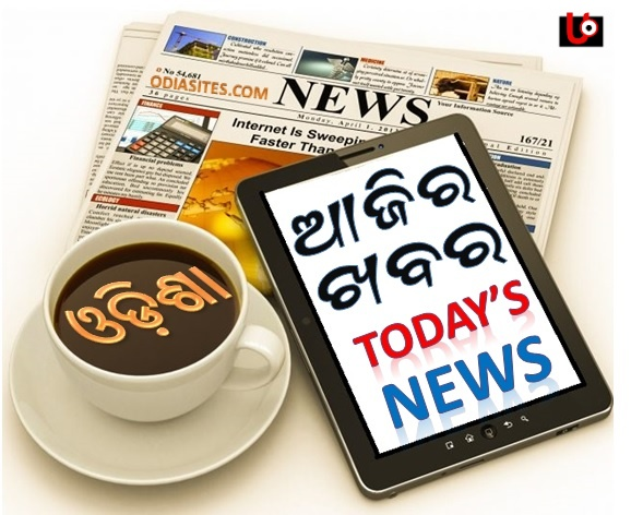 latest news headlines: Today's News Headlines