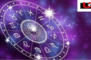 Astrology - UO