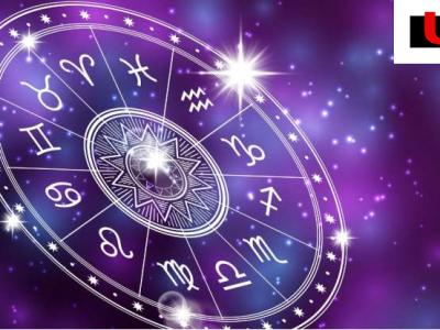 Astrology – UO