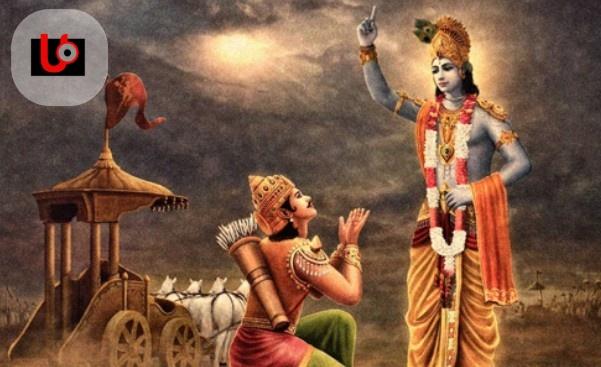Bhagavad-gita in Odia