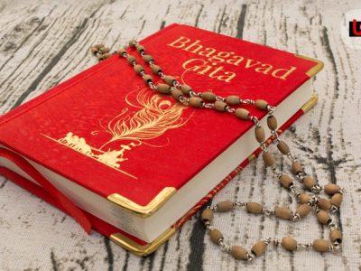 Bhagvat Gita (2)