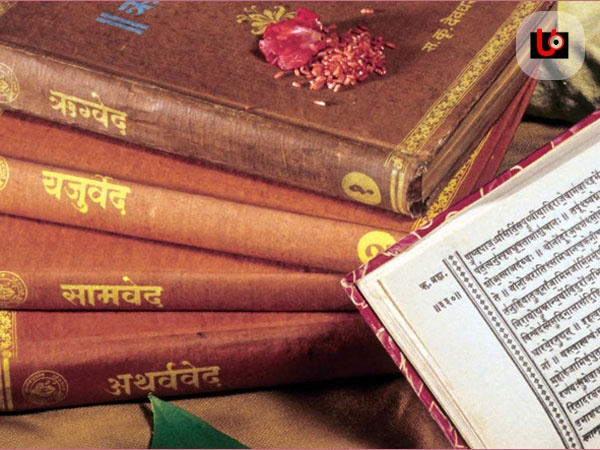 Bhagvat Gita in Odia