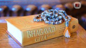 Bhagvat Gita on UO