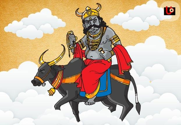 Bhagvat Vaani by Yamraj