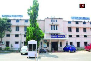 Capital Hospital Bhubaneswar