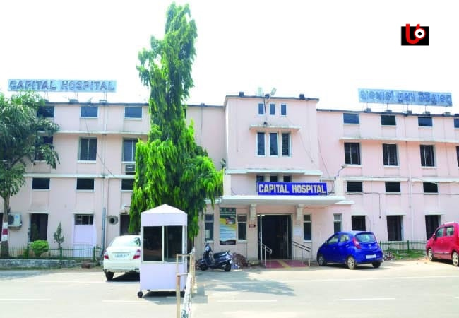 Capital Hospital Bhubaneswar