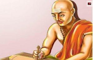 Chanakya Baani