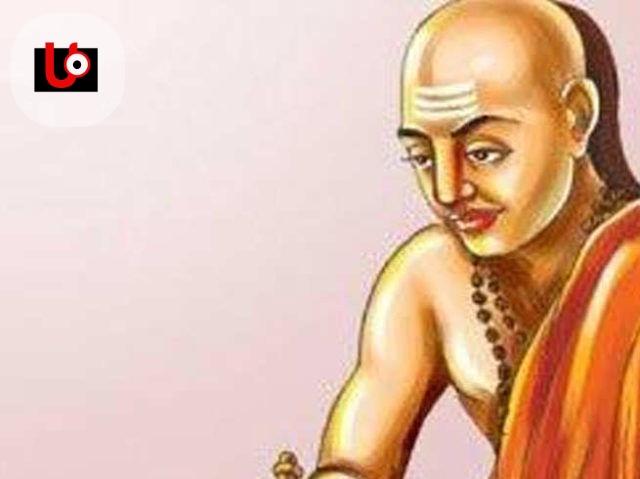 Chanakya niti in Odia
