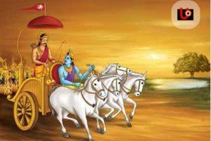 Gita Updesh