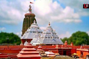 Puri Shri Mandira
