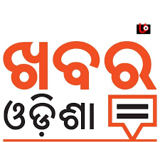Odia Khabar 13th Dec