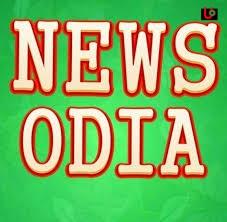 Odia News
