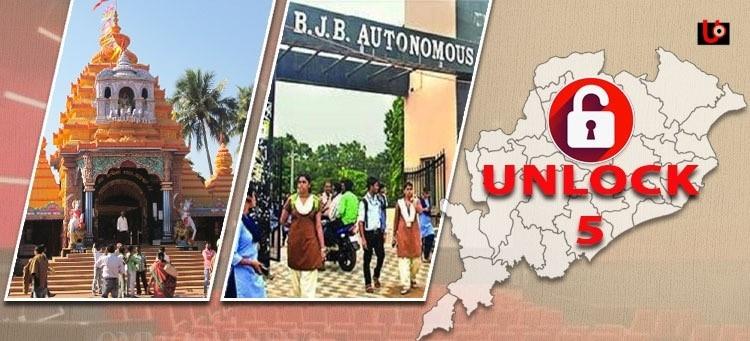 Odisha Unlock 5.0