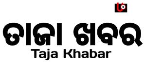 Tazaa Khabar
