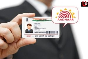 Voter ID To Be Linked up with Adhaar Card