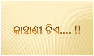 WhatsApp Image 2020 02 19 at 11.20.48 AM