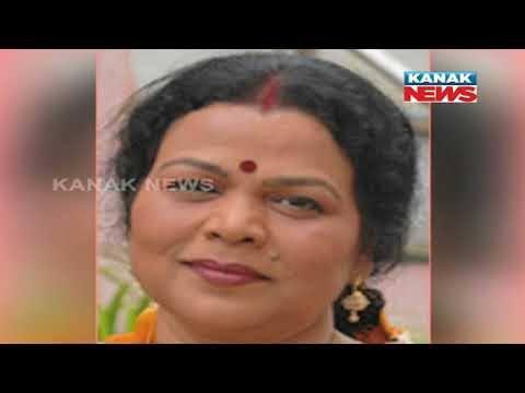 Anita Das