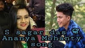 Ananya Mohanty
