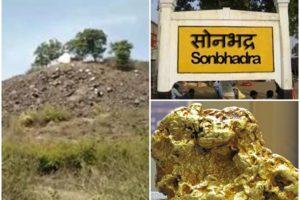 sonbhadra gold mine news 2020223 0021
