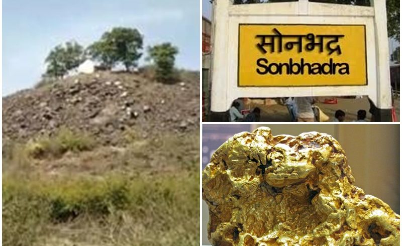 sonbhadra gold mine news 2020223 0021